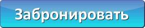 add2cart_ru.jpg